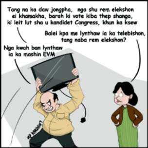 Thylliej Khlem Shyieng